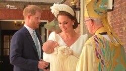 Єлизавета II пропустила хрестини свого правнука, принца Луї (відео)