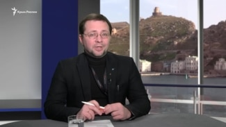 Крымские репрессии по советским лекалам. Интервью с Александром Подрабинеком (видео)