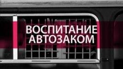 Настоящее Время. Неделя с Александром Касаткиным. 18 июня