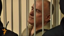 Ukraine Ex-Cop Jailed For Life For Gongadze Murder