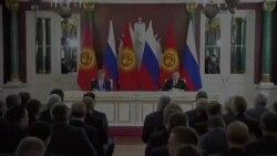 Владимир Путин ва Алмосбек Отамбоев баъди музокирот бо хабарнигорон мулоқот карданд