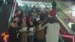 Божиќни песни во ГТЦ во Скопје