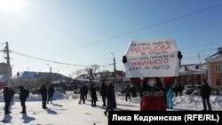 Акция памяти Бориса Немцова в Омске