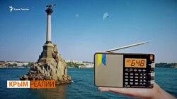 Слышат ли Крым.Реалии в Крыму? | Крым.Реалии ТВ (видео)