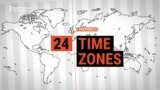All The Time In The World: Explaining The Mysteries Of Time Zones
