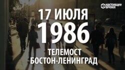 """30 лет фразе """"В СССР секса нет"""". Как она звучала на самом деле?"""