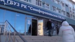 Симферополь: как прошла первая в Крыму массовая вакцинация российским препаратом «Спутник V» (видео)