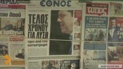 Հունաստանը վերսկսում է վարկատուների հետ բանակցությունները պարտքերի մարման շուրջ