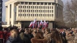 Как в Симферополе прошел митинг в «День сил спецопераций» (видео)