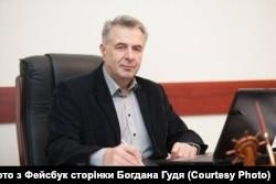 Богдан Гудь, історик