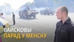 Ці ведаюць беларусы, што сьвяткуецца 3 ліпеня? Апытваем людзей на парадзе