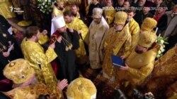 У Софійському соборі Києва відбулася інтронізація глави ПЦУ – відео