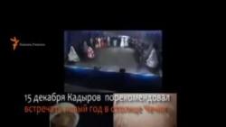 Бунт против Кадырова