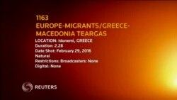 Македон полициясы чек арада мигранттарды көздөн жаш агызуучу газ менен тосту