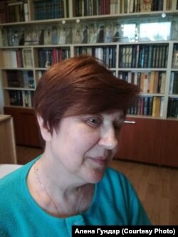 Алена Гундар