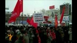 Протест коммунистов в Иркутске