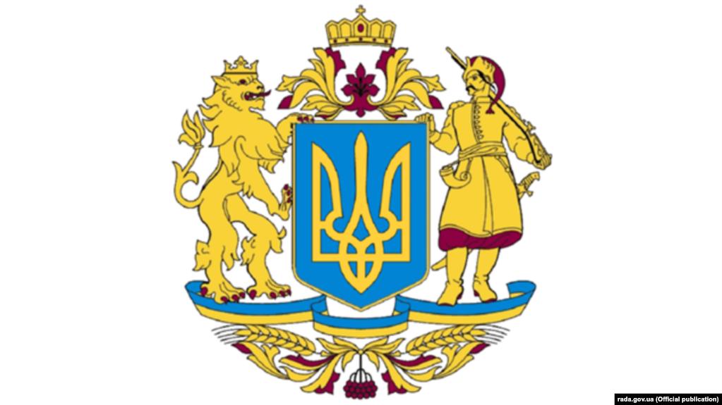 Этот вариант Владимир Зеленский подал в Верховную Раду как большой герб Украины