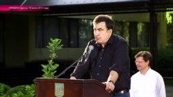 35 дней пребывания у власти в Одессе Михаила Саакашвили