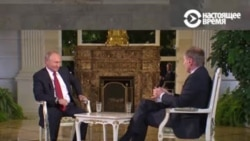 One President Putin, Two Interviews
