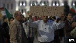 """На 43-ия пореден протест в София беше издигнат лозунгът """"Тотална лустрация"""""""