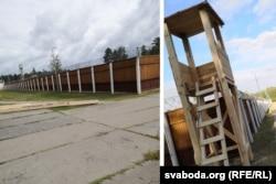 Gambar kamp dekat Slutsk