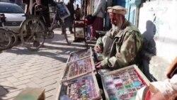 د کوټې کندهاري بازار کې د غمیو کاروبار اغېزمن شوی