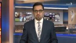 گزارش خبرنگار رادیو فردا، هانا کاویانی از نشست درباره سوریه