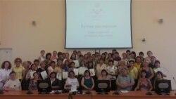Летняя школа для педагогов