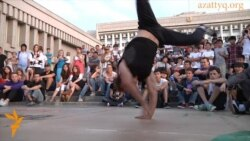 Уличные танцы в Алматы