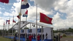 Montenegro's Flag Raised At NATO Headquarters