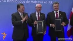 Ուկրաինան, Վրաստանն ու Մոլդովան ստորագրեցին Եվրամիության հետ Ասոցացման համաձայնագրերը