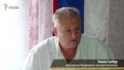 У бюджеті Марфовської сільради немає грошей (відео)