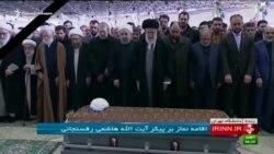 Стотици илјади иранци на погребот на Рафсанџани
