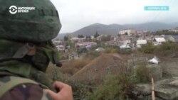 Хроника конфликта в Карабахе: как развивались события