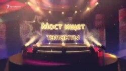 «Голосящий» мост: хит-парад песен о крымской «стройке века» (видео)