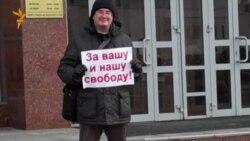 """Ижевск. Пикет """"За вашу и нашу свободу!"""""""