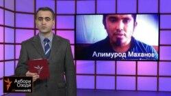 Ахбори Тоҷикистон аз 20-уми марти соли 2014-ум