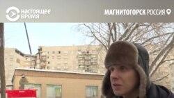 «Меня Господь Бог вытолкнул из дома». Житель Магнитогорска вышел из квартиры за 15 минут до взрыва