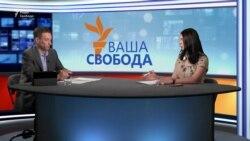 Відставка Гройсмана і відсутність антикорупційного суду. Що це означатиме для України?