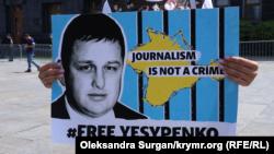 Плакат в поддержку задержанного в Крыму фрилансера Крым.Реалии Владислава Есипенко, Киев, 7 июля 2021 года