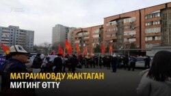 """Кыргызстан   Жаңылыктар (19.02.2021) """"Бүгүн Азаттыкта"""""""