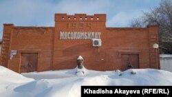 Семей ет комбинаты кәсіпорны ғимараты. Шығыс Қазақстан облысы, 13 наурыз 2021 жыл.