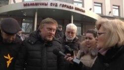 Суд па справе кнігарні «ЛогвінаЎ»