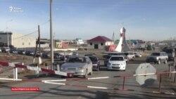 «Столько людей задавило». В Аральске требуют мост через железную дорогу