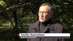 """Қазбек Бейсебаев: """"Қазақ пен қырғыз бір-біріне тәуелді"""""""