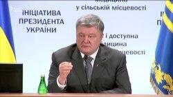 Порошенко прокоментував інцидент у «Шегинях» із участю Саакашвілі (відео)