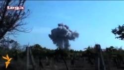 Amateur Video Shows Fresh Air Strikes In Syria