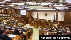 Заседание парламента Молдовы