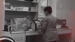 ВИЧ жуккан балдардын өкүтү жана кыялы