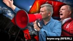 Виктор Кудряшов и Геннадий Зюганов. Коллаж